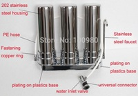 stailess steel three stages water purifier