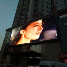 Multi Function P10 Energy-saving outdoor LED display for rental from China