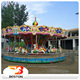 Top Quality!!! kids favorite carousel / outdoor amazing funfair equipment / merry go round