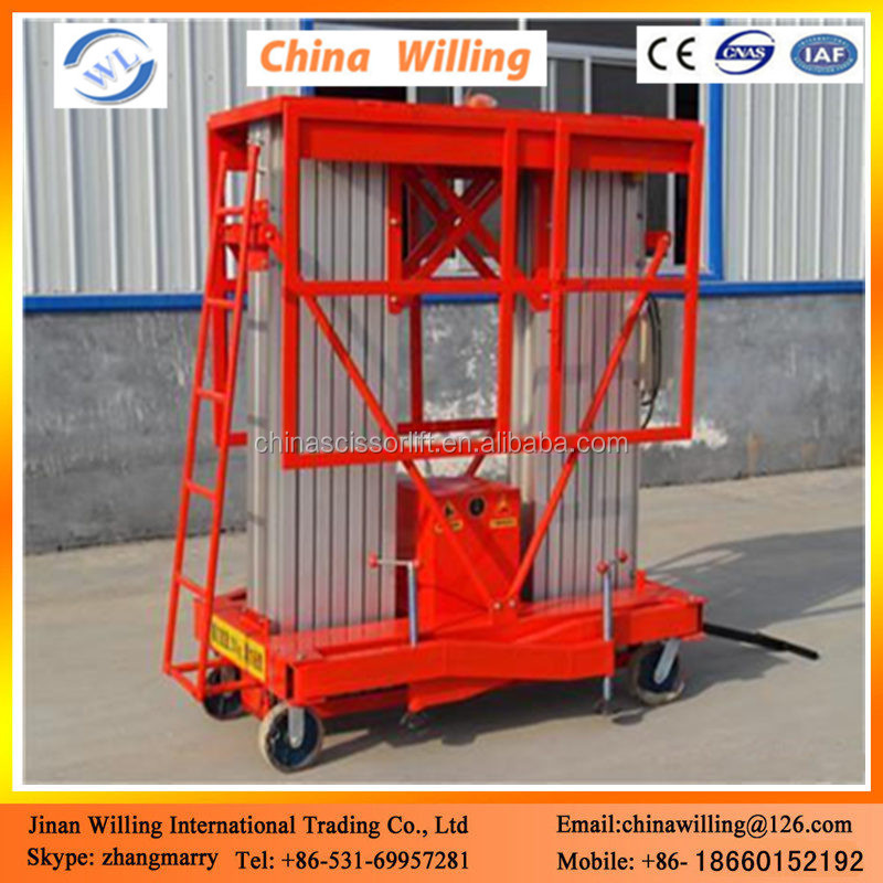 200kg double masts telescopic aerial work platform