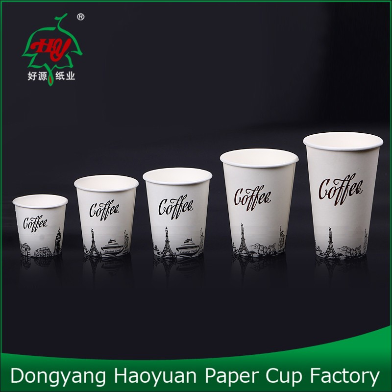 S ripple cups,ripple coffee cup,S ripple paper cup with lid