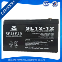 Low price Best Quality 12v 12AH lead Acid battery VRLA solar battery