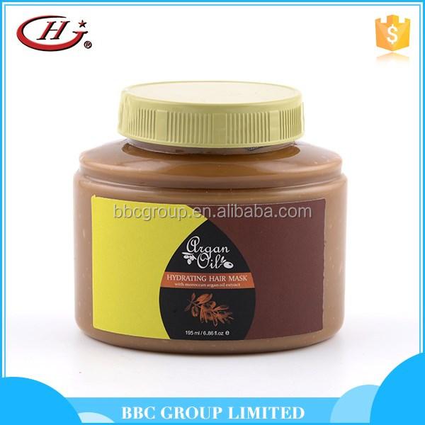Professional natural cream argan oil hair mask