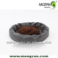 Fancy soft round pets beanbag cat bed