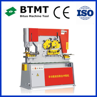 Factory outlet Q35Y Series iron worker twist machine with good quality