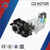 High motor power electric car automatic shifting PMSM gear motor