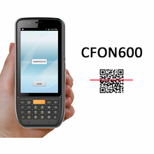 Industrial handheld 1d 2d qr code barcode scanner with 3g, wifi