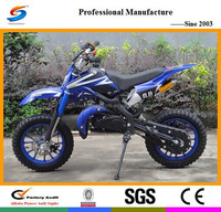 Hot sell three wheel motorcycle and 49cc Mini Dirt Bike DB002