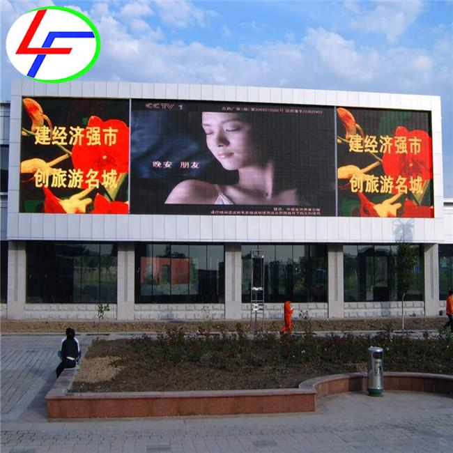 taxi top advertising signs display modules/ video outdoor smd billboard p5 led screen for live show rental