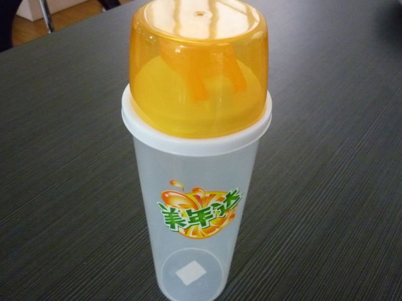 MIRINDA promotional cups,pp plastic cup with lid