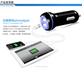 Factory price moblie phone univesal car charger,2015 hot sale usb ,OEM color and LED light