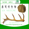 SR Deer Antler Velvet Extract 10:1 Men Sex Power Medicine For Long Time