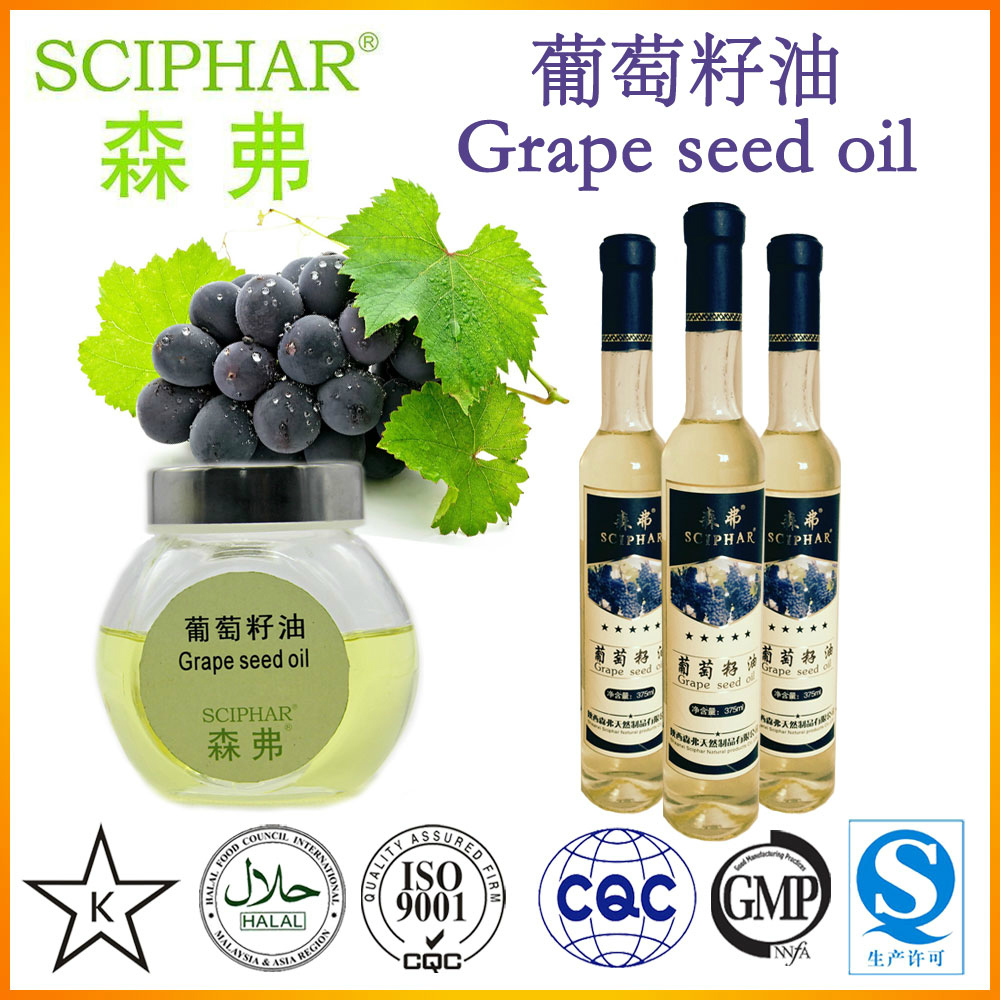 GMP cold pressed grape seed oil China Healthcare Oil/Refined Grape Seed Oil/ Nutritional Supplement