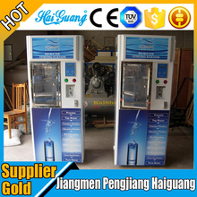 Automatic outdoor refill 5 gallon bottle water vending machine