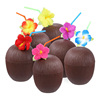 /product-detail/oxgift-wholesale-factory-price-plastic-coconut-shell-ice-cream-drinking-cup-60714713356.html