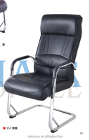Leather Chair Armrest Covers,Wholesale Popular Office Chair
