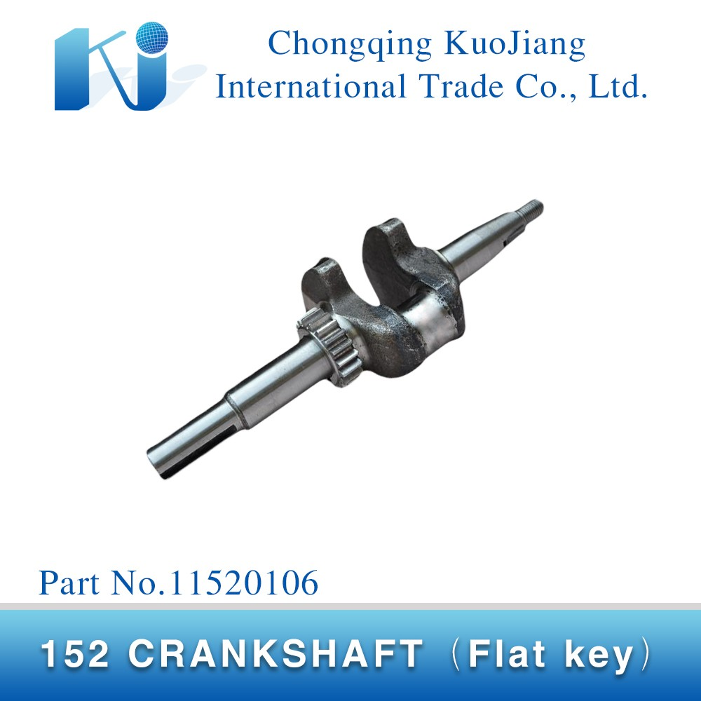 1.5hp gasoline engine spare parts crankshaft(keyway) for mower/motorcycle