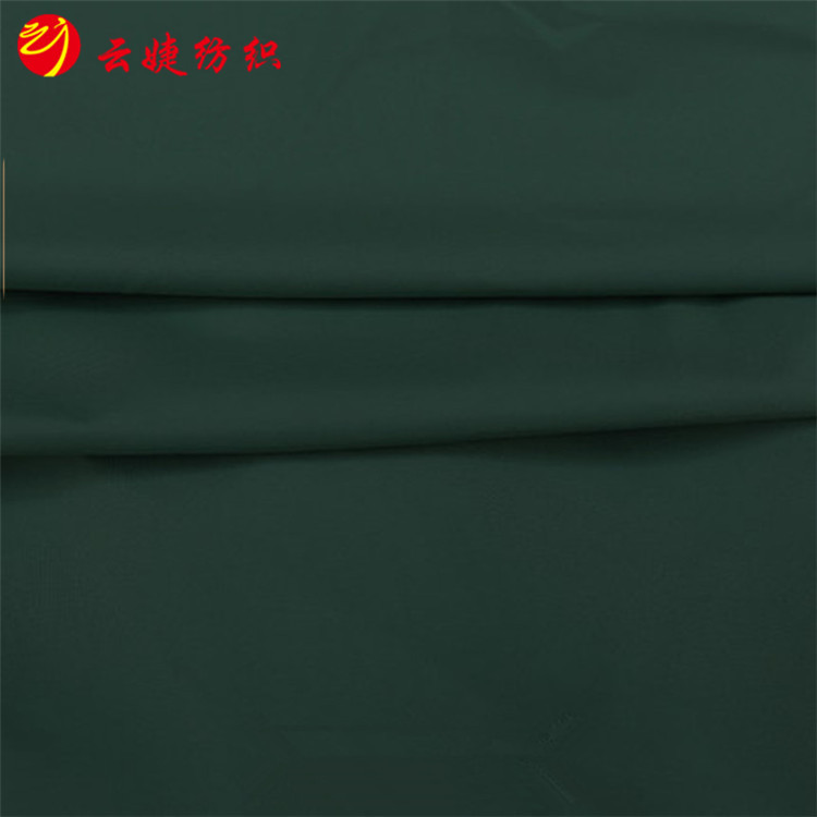 world cup pongee sublimated rugby sportswear fabric/school uniforms and sportswear fabric/clothing sportswear fabric