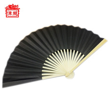 Wholesale painting bamboo paper hand fan GYS915-3