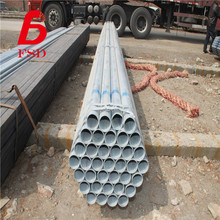 BS1387 standard round section ERW galvanized iron pipe class c