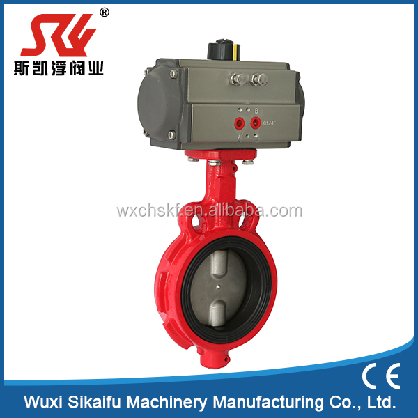 Professional factory din cast iron butterfly valve dn250