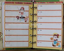 journal refill paper calendar 2014