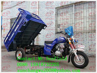 2014 hot sale 150cc/200cc/250cc strong truck cargo tricycle one sale