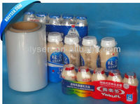 High clarity and shrink rate POF shrink packing film