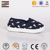 New Style Breathable Children Running Shoes High Quality