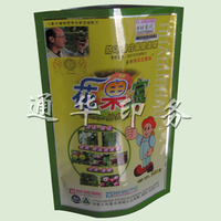 Customized Stand up decorative Candy Packing Bag