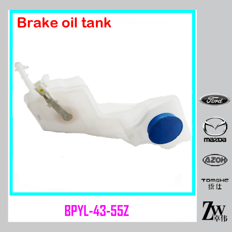 Mazda3 Plastic Brake Oil take BPYL-43-55Z for Mazda oil tank pump auto brake system