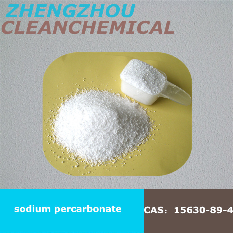 Australia sell well oxygen release chemical product sodium percarbonate tablet and granular prices