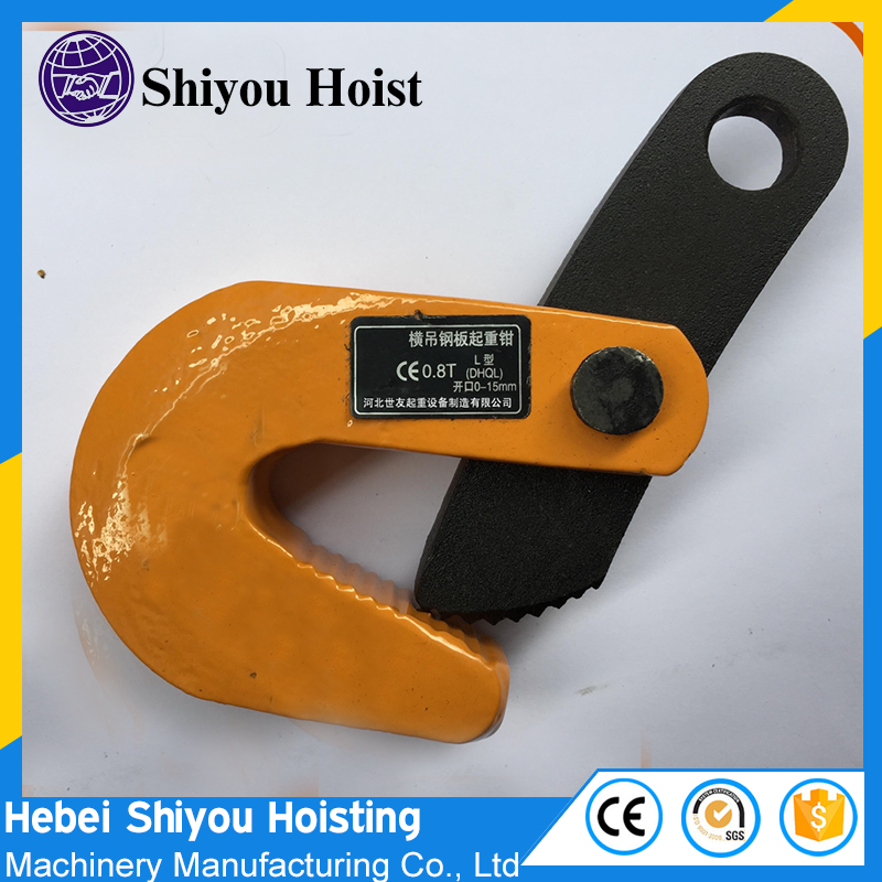 Wholesale price DHQL horizontal lifting clamp lifting tools