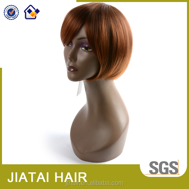 Soft and smooth noble short synthetic hair wig