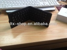 2014 vaptop new products cheap computer keyboards china manufacturer wireless Bluetooth folding Keyboard