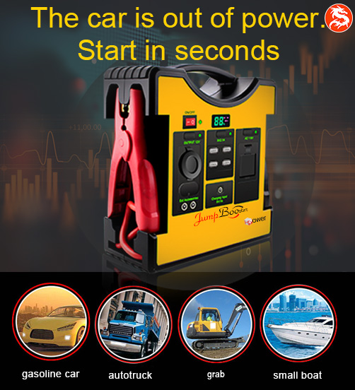 Wholesale 12V 2000A Portable Car Jump Starter Battery Booster With Inverter