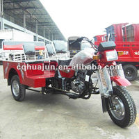 three wheel cargo motorcycles/trike chopper three wheel motorcycle/adult bicycle with 3 seats