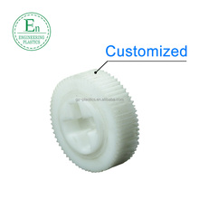 Factory custom reasonable price nylon plastic gear for electric motor