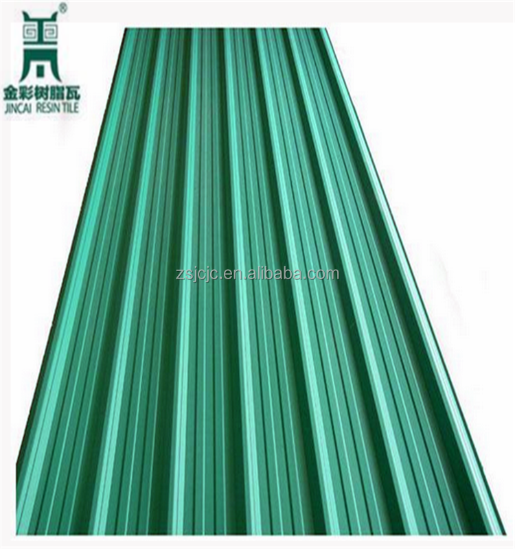 Upvc Corrugated PVC Roof Sheet/Asa Coated Wave PVC Roof Tiles