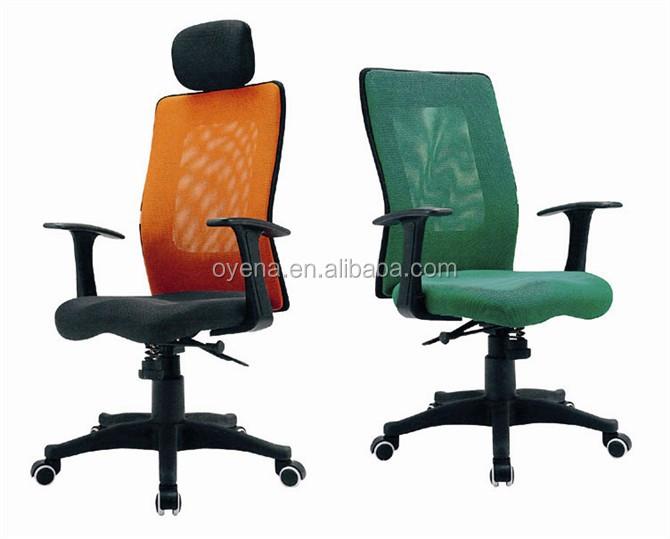 En gros en cuir chaise de bureau chaise de bureau for Chaise de bureau bureau en gros