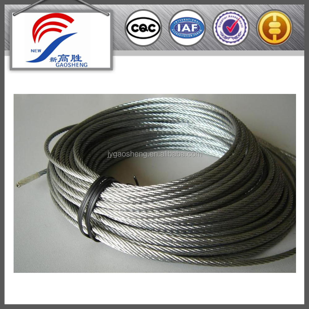 7 steel cable