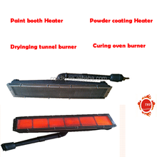 Industrial use durable paint/spray booth infrared burner