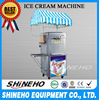 S004 soft ice cream machine parts/magnum ice cream/ice cream maker