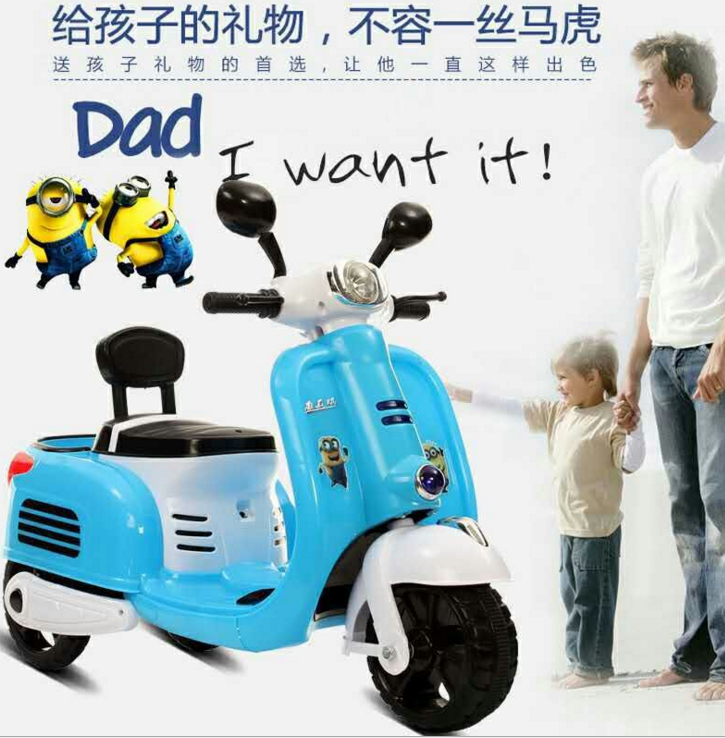 Wholesale cheap kids tricycle , plastic tricycle kids bike, electric tricycle for kids