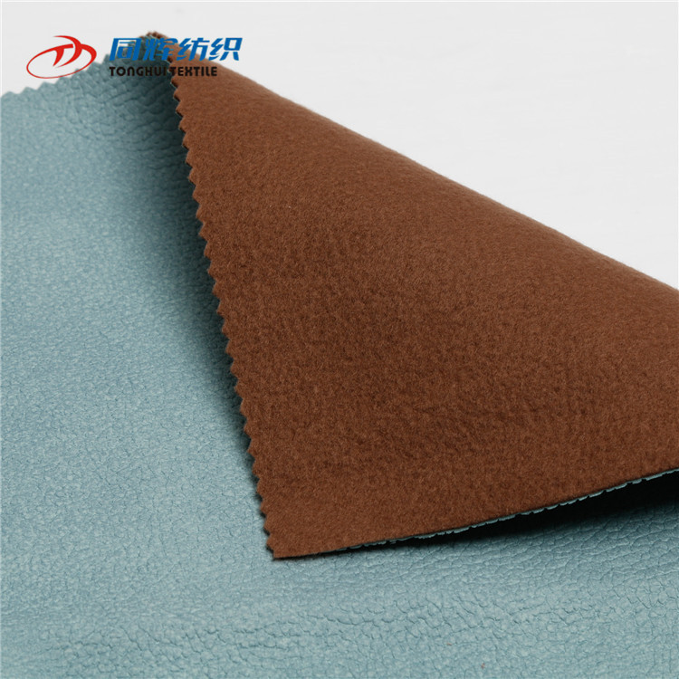 Customized Quilted Upholstery Wholesale Satin Fabric