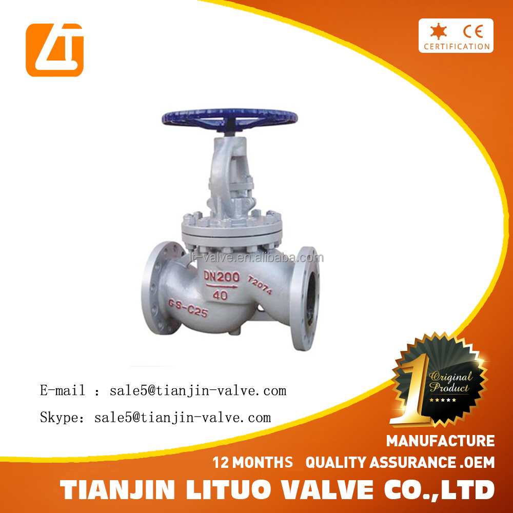 gost globe valve drawing
