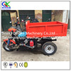 diesel engine cargo tricycle for household goods transportion price