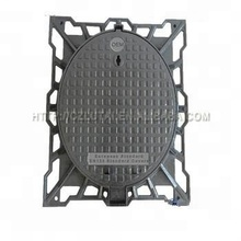 latest design superior quality china round water meter manhole cover