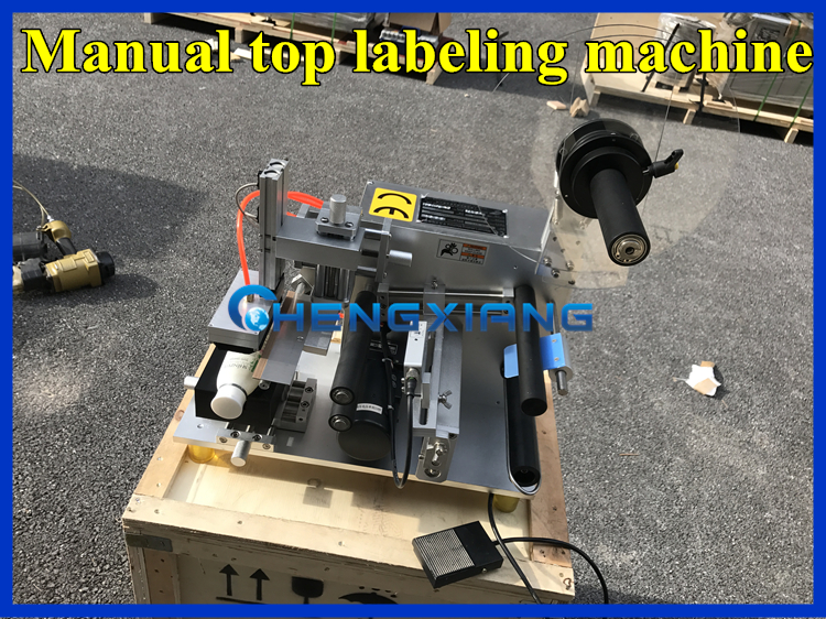 Semi Automatic labeling machine price,labeling machine for packaging box
