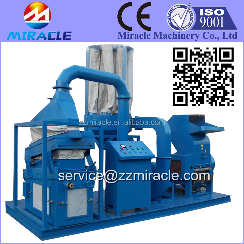 Copper wire cable peeling machine, peeled cable separation of copper wire and insulation
